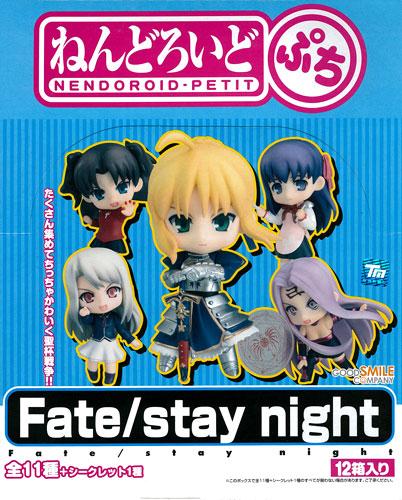 【中古】(本体B+/箱B)ねんどろいどぷち Fate/stay night ノーマル全11種+シークレット全1種セット[グッドスマイルカンパニー]《発売済・在庫品》