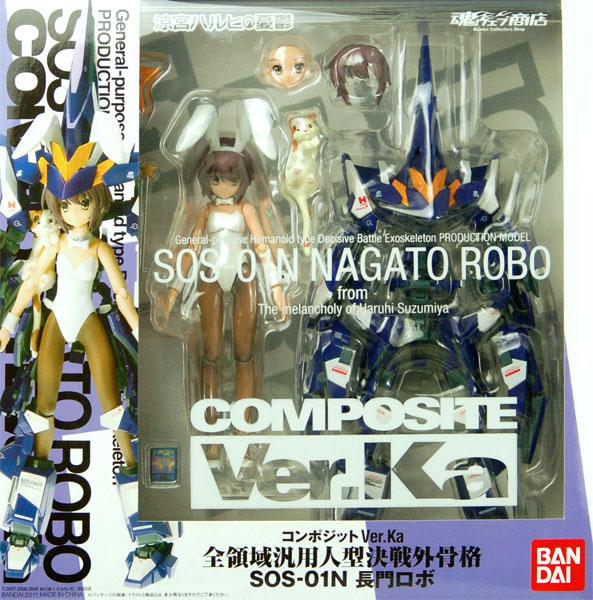 COMPOSITE Ver.Ka 全領域汎用人型決戦外骨格 長門ロボ 『涼宮ハルヒの憂鬱』より(魂ウェブ限定)