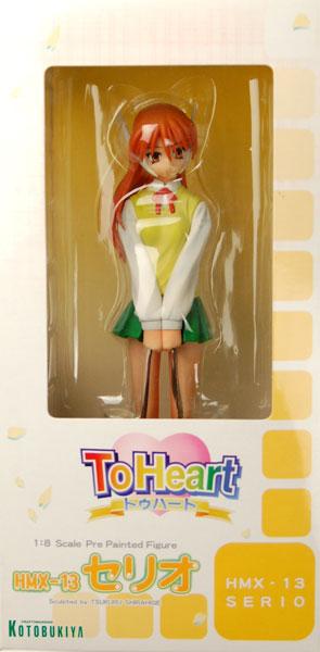 ToHeart HMX-13 セリオ 1/8 完成品フィギュア