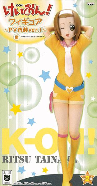 けいおん! フィギュア -PV衣装ver.1-  田井中律 単品 (プライズ)