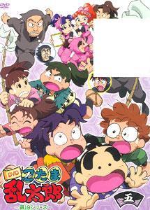 DVD TVアニメ「忍たま乱太郎」DVD 第19シリーズ 五の段[ジェネオン]《在庫切れ》