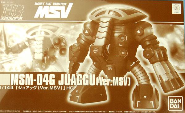 HGUC 1/144 ジュアッグ Ver.MSV(プレミアムバンダイ限定)プラモデル 『機動戦士ガンダムUC』より