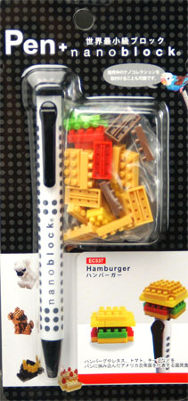 nanoblock(ナノブロック) ボールペン/ハンバーガー[ビーエスエス]《在庫切れ》