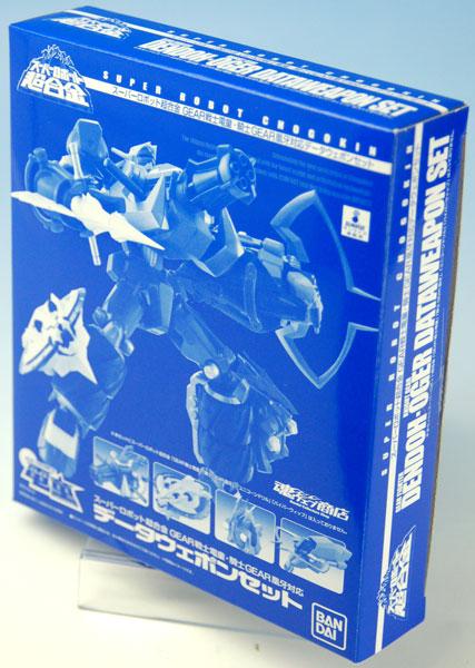 スーパーロボット超合金 電童・凰牙用データウェポンセット『GEAR戦士電童』(魂ウェブ限定)