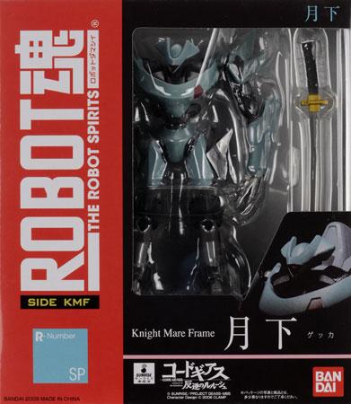 ROBOT魂 -ロボット魂-〈SIDE KMF〉 コードギアス 反逆のルルーシュ 月下(魂ウェブ限定)