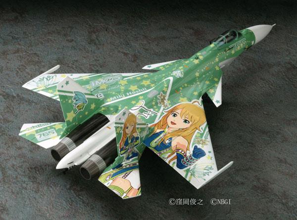 """1/72 Su-33 フランカーD """"アイドルマスター2 星井美希"""" プラモデル(再販)[ハセガワ]《在庫切れ》"""