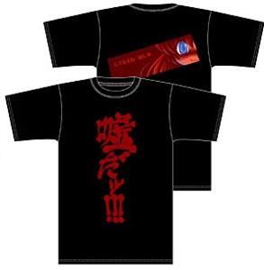 GEE!限定 ひぐらしのなく頃に 嘘だ!!!Tシャツ/ブラック-XL(再販)[コスパ]《02月予約》
