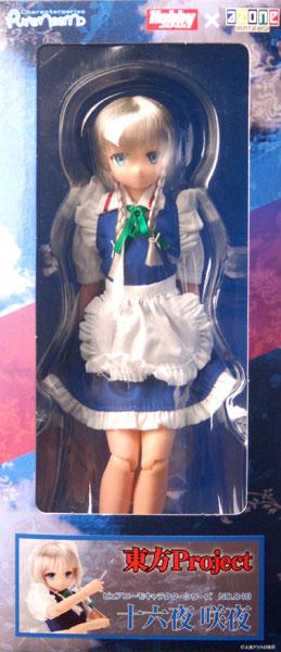 【中古】(本体B/箱B)ピュアニーモ キャラクターシリーズ No.048 東方プロジェクト 十六夜咲夜 とれたて!ほびーちゃんねる限定[アゾン]《発売済・在庫品》