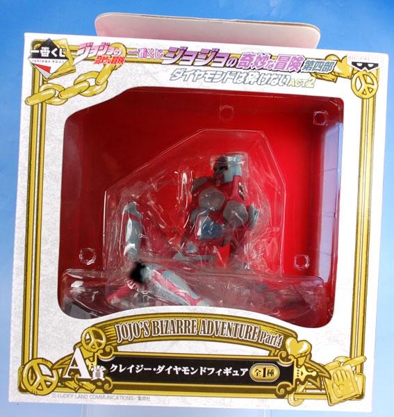 一番くじ ジョジョの奇妙な冒険 第四部 ダイヤモンドは砕けない ACT2 A賞 クレイジー・ダイヤモンドフィギュア (プライズ)