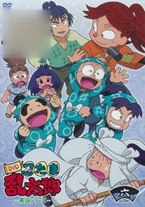 DVD TVアニメ「忍たま乱太郎」DVD 第19シリーズ 六の段[ジェネオン]《在庫切れ》