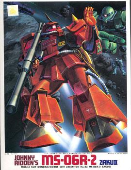 機動戦士ガンダム MSV 1/144 ザクII R-2型(ジョニー・ライデン少佐機) プラモデル