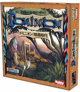 カードゲーム ドミニオン:暗黒時代 拡張セット 日本語版(再販)[ホビージャパン]《在庫切れ》