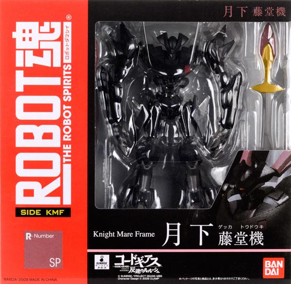 【中古】(本体A/箱B)ROBOT魂 -ロボット魂-〈SIDE KMF〉 コードギアス 反逆のルルーシュ 月下 藤堂機(魂ウェブ限定)[バンダイ]《発売済・在庫品》