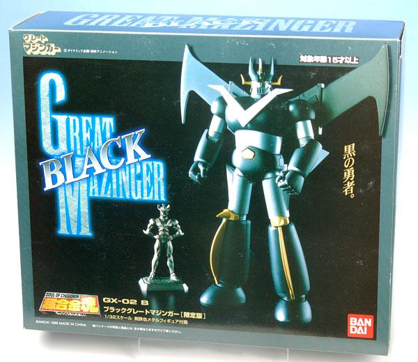 超合金魂 GX-02B ブラックグレートマジンガー