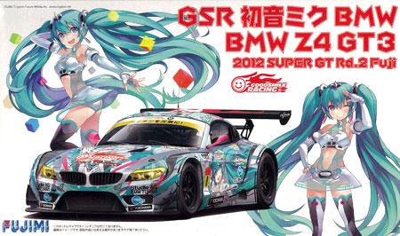 1/24 GSR 初音ミク BMW (BMW Z4 GT3) 2012 SUPER GT Rd.2 Fuji プラモデル