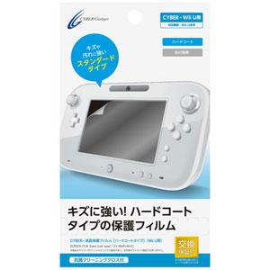 CYBER・液晶保護フィルム[ハードコートタイプ](Wii U GamePad用)(再販)[サイバーガジェット]《在庫切れ》