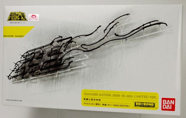 聖闘士聖衣神話 アリエスシオン(冥衣)/ 教皇シオン -ASIA EDITION-(TAMASHII NATION 2008 IN ASIA、魂ウェブ限定)