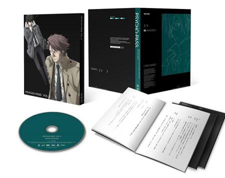 DVD PSYCHO-PASS サイコパス VOL.3  初回限定生産版[フジテレビ/東宝]《在庫切れ》