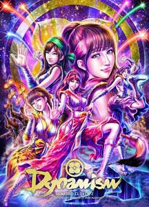 DVD ももいろクローバーZ / 男祭り+女祭り2012  DVD-BOX  初回限定版[キングレコード]《在庫切れ》