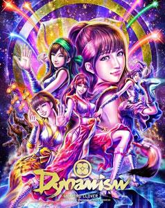 BD ももいろクローバーZ / 男祭り+女祭り2012  BD-BOX  初回限定版 (Blu-ray Disc)[キングレコード]《在庫切れ》