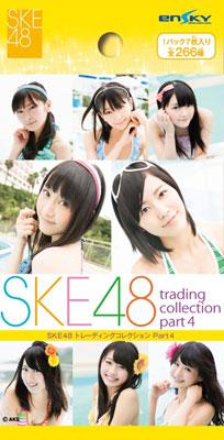 SKE48 トレーディングコレクション パート4 BOX[エンスカイ]《在庫切れ》