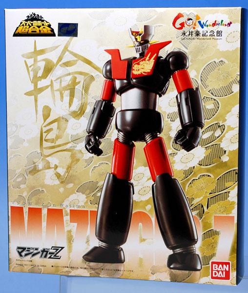 スーパーロボット超合金 マジンガーZ in Wajima (永井豪記念館、ダイナミック公式オンラインショップ、魂ウェブ限定)