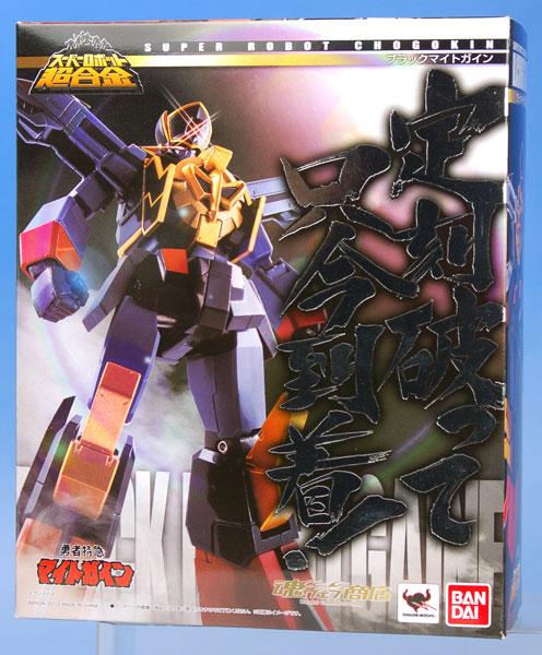 スーパーロボット超合金 ブラックマイトガイン (魂ウェブ限定)