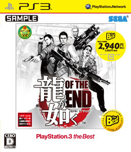 PS3 龍が如く OF THE END PS3 the Best[セガ]《在庫切れ》