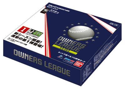 プロ野球 オーナーズリーグ 2013 01 【OL13】 BOX(再販)[バンダイ]《在庫切れ》