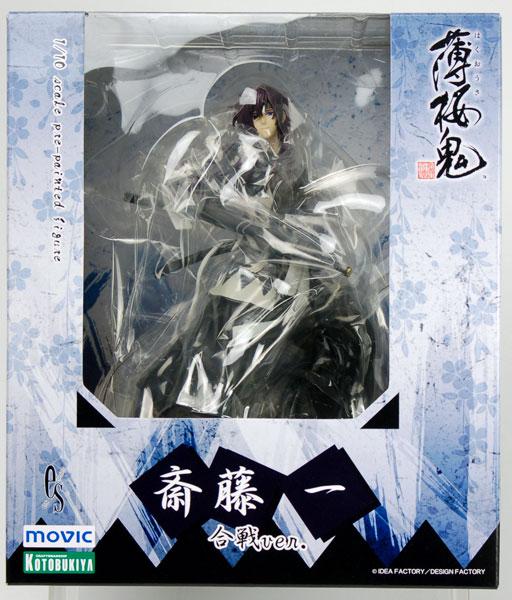薄桜鬼 斎藤一 リアルフィギュア 合戦ver. 1/10 完成品フィギュア