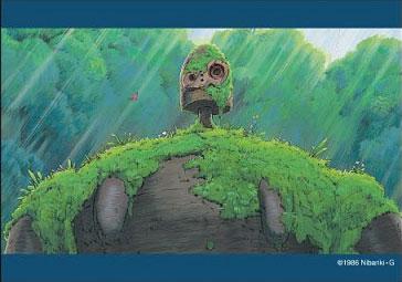 ジグソーパズル モーションパズル 天空の城ラピュタ 庭園の番人 117ピース(MP-08)[エンスカイ]《在庫切れ》