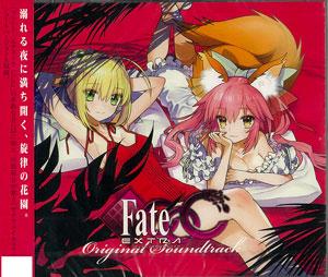 CD Fate/EXTRA CCC オリジナルサウンドトラック 通常版