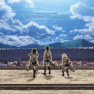 CD TVアニメ「進撃の巨人」オリジナルサウンドトラック/ 音楽:澤野弘之[ポニーキャニオン]《在庫切れ》