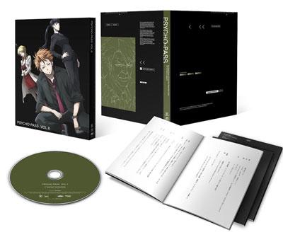 DVD PSYCHO-PASS サイコパス VOL.6  初回限定生産版[フジテレビ/東宝]《在庫切れ》