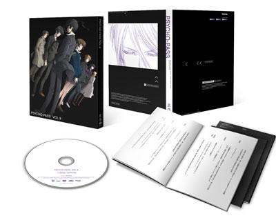 DVD PSYCHO-PASS サイコパス VOL.8  初回限定生産版[フジテレビ/東宝]《在庫切れ》