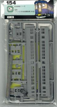 154 未塗装エコノミー組立キット クモハ51(半流)(再販)[グリーンマックス]《08月予約》