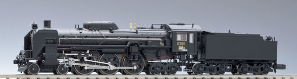 2006 JR C61形蒸気機関車(20号機)(再販)[TOMIX]【送料無料】《11月予約》