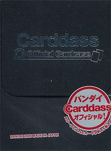 Carddass(カードダス) オフィシャルカードケース(再販)[バンダイ]《在庫切れ》