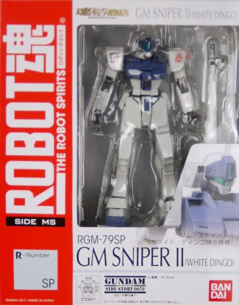 ROBOT魂 -ロボット魂-〈SIDE MS〉機動戦士ガンダム ジム・スナイパーII ホワイト・ディンゴ隊仕様機 (魂ウェブ限定)