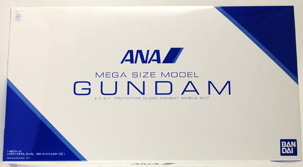 メガサイズモデル 1/48 ガンダム ANAオリジナルカラーVer. プラモデル (ANA搭乗者限定)