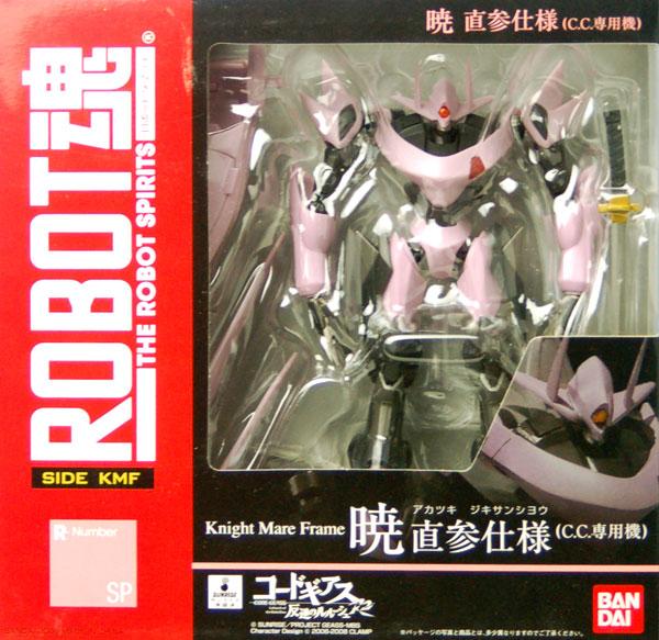 ROBOT魂 -ロボット魂-〈SIDE KMF〉 コードギアス 反逆のルルーシュR2 暁 直参仕様 C.C. 専用機(魂ウェブ限定)