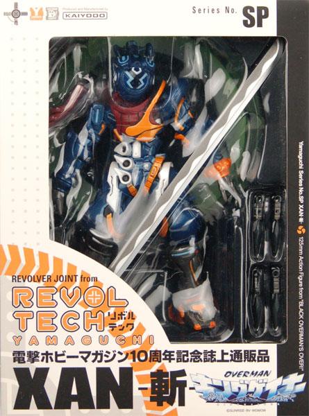 REVOLTECH[リボルテック] No.SP キングゲイナー XAN-斬-(電撃ホビーマガジン10周年記念誌上通販品)