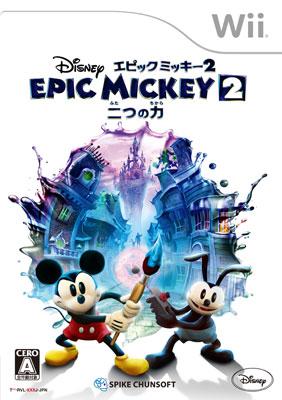 Wii ディズニー エピックミッキー2:二つの力[スパイク・チュンソフト]《在庫切れ》