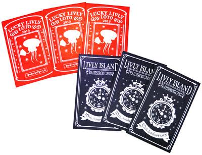Livly Island 研究発表会2013 通販スペシャルパック[ゲームポット]《在庫切れ》