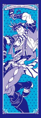TVアニメ ジョジョの奇妙な冒険 スポーツタオル(第2部)「ジョセフ・ジョースター」[ディ・モールト ベネ]《在庫切れ》