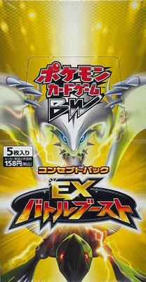 ポケモンカードゲームBW コンセプトパック EXバトルブースト BOX[ポケモン]《在庫切れ》