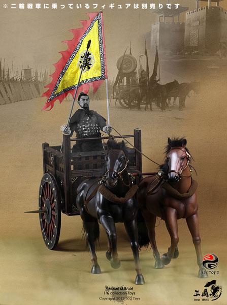 303TOYS 1/6 三国志 二輪戦車&ブラウンホース&ブラックホース セット