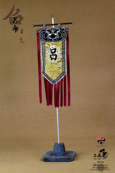 303TOYS 1/6 三国志シリーズ 呂布 軍旗