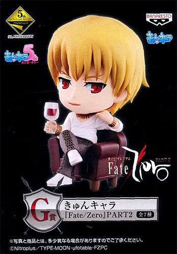一番くじプレミアム Fate/Zero PART 2 G賞 きゅんキャラ アーチャー (プライズ)