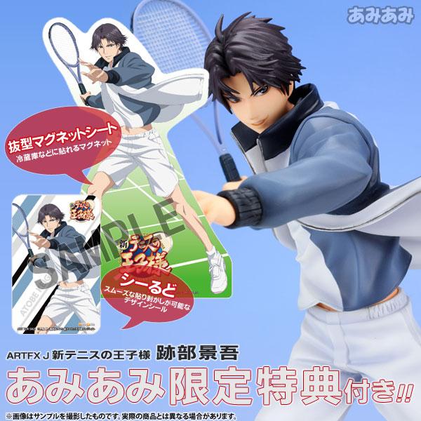 【あみあみ限定特典付き】ARTFX J 新テニスの王子様 跡部景吾 1/8 完成品フィギュア